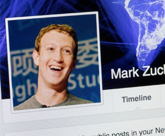 Read Facebook Privacy Abuse Raises School Privacy Issues